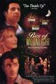 Смотреть фильм Лунная шкатулка онлайн на Кинопод бесплатно