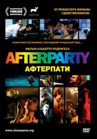 Смотреть Afterparty онлайн на Кинопод бесплатно
