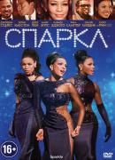 Смотреть фильм Спаркл онлайн на KinoPod.ru платно