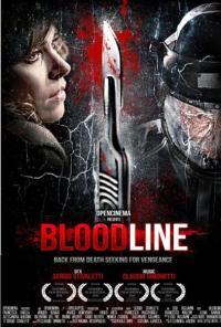 Смотреть Кровное родство онлайн на Кинопод бесплатно
