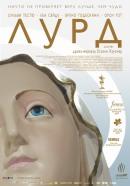 Смотреть фильм Лурд онлайн на Кинопод бесплатно