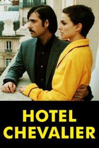 Смотреть Отель «Шевалье» онлайн на Кинопод бесплатно