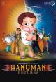 Смотреть фильм Возвращение Ханумана онлайн на Кинопод бесплатно