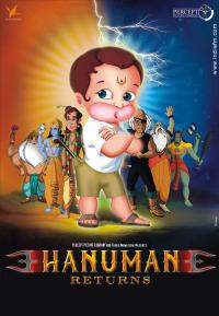Смотреть Возвращение Ханумана онлайн на Кинопод бесплатно