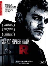 Смотреть Заключенный R онлайн на Кинопод бесплатно