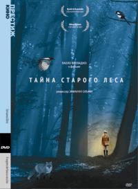 Смотреть Тайна старого леса онлайн на Кинопод бесплатно