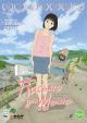 Смотреть фильм Письмо для Момо онлайн на Кинопод бесплатно