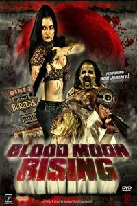 Смотреть Восход кровавой луны онлайн на Кинопод бесплатно