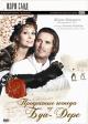 Смотреть фильм Прекрасные господа из Буа-Доре онлайн на Кинопод бесплатно