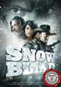 Смотреть Snowblind онлайн на Кинопод бесплатно