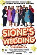 Смотреть фильм Свадьба Сионы онлайн на KinoPod.ru бесплатно