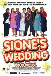 Смотреть Свадьба Сионы онлайн на Кинопод бесплатно