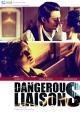 Смотреть фильм Опасные связи онлайн на Кинопод бесплатно