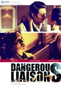 Смотреть Опасные связи онлайн на Кинопод бесплатно