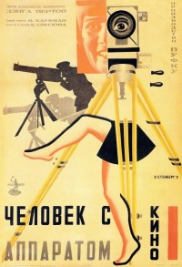 Смотреть онлайн Человек с киноаппаратом