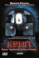 Смотреть фильм Крип онлайн на KinoPod.ru бесплатно