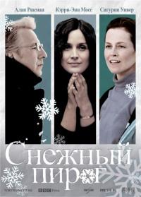 Смотреть Снежный пирог онлайн на Кинопод бесплатно
