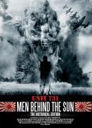 Смотреть фильм Человек за солнцем онлайн на Кинопод бесплатно