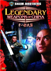 Смотреть Легендарное оружие Китая онлайн на Кинопод бесплатно
