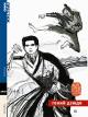Смотреть фильм Гений дзюдо онлайн на Кинопод бесплатно