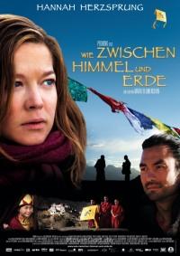 Смотреть Побег из Тибета онлайн на Кинопод бесплатно