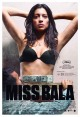 Смотреть фильм Мисс Бала онлайн на Кинопод бесплатно