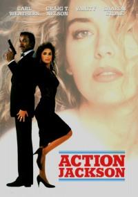 Смотреть Боевик Джексон онлайн на Кинопод бесплатно