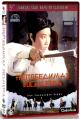 Смотреть фильм Неукротимая восьмерка онлайн на Кинопод бесплатно
