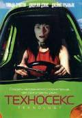 Смотреть фильм Техносекс онлайн на KinoPod.ru бесплатно