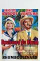 Смотреть фильм Ромовый бульвар онлайн на Кинопод бесплатно