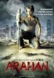 Смотреть фильм Арахан онлайн на Кинопод бесплатно