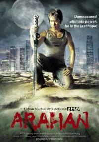 Смотреть Арахан онлайн на Кинопод бесплатно