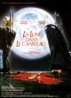 Смотреть фильм Луна в сточной канаве онлайн на Кинопод бесплатно