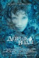 Смотреть фильм Девушка из воды онлайн на Кинопод платно