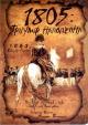 Смотреть фильм 1805: Триумф Наполеона онлайн на Кинопод бесплатно