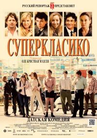 Смотреть Суперкласико онлайн на Кинопод бесплатно
