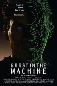 Смотреть Призрак в машине онлайн на Кинопод бесплатно