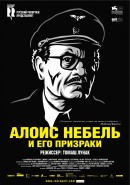 Смотреть фильм Алоис Небель и его призраки онлайн на Кинопод бесплатно