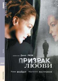 Смотреть Призрак любви онлайн на Кинопод бесплатно