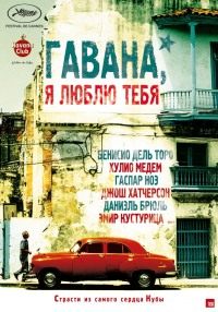 Смотреть Гавана, я люблю тебя онлайн на Кинопод бесплатно