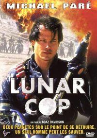 Смотреть Лунный полицейский онлайн на Кинопод бесплатно
