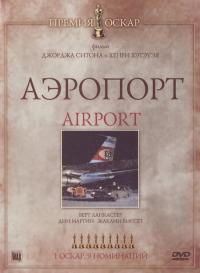 Смотреть Аэропорт онлайн на Кинопод бесплатно