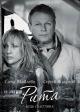 Смотреть фильм Рита онлайн на Кинопод бесплатно