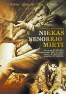 Смотреть фильм Никто не хотел умирать онлайн на KinoPod.ru бесплатно