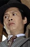 Юн-Кин Чоу