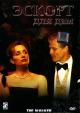 Смотреть фильм Эскорт для дам онлайн на Кинопод бесплатно