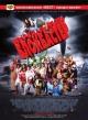 Смотреть фильм Нереальный блокбастер онлайн на Кинопод бесплатно