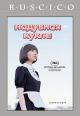 Смотреть фильм Надувная кукла онлайн на Кинопод бесплатно