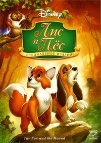 Смотреть Лис и пёс онлайн на Кинопод бесплатно