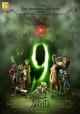 Смотреть фильм Девять онлайн на Кинопод платно